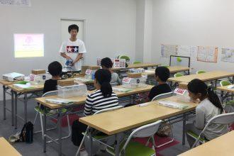 [福井]先行教室の第1回を開催しました!