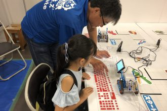 静岡科学館でのイベント